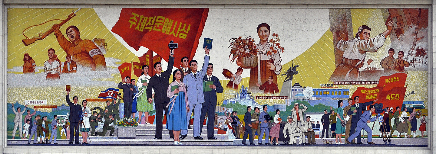 Woodland shoppers paradise north korean murals part 2 of 2 for Mural film
