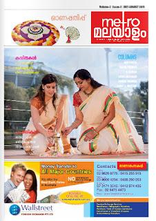http://issuu.com/mtromalayalam/docs/metro_malayalam_onapathippu/1