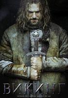 Vikingos (Viking) (2016)
