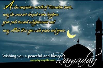 ramadan_ramzan_sms_quote