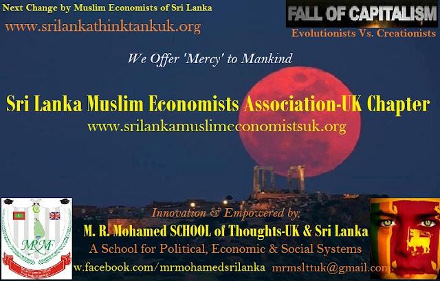 economy of sri lanka