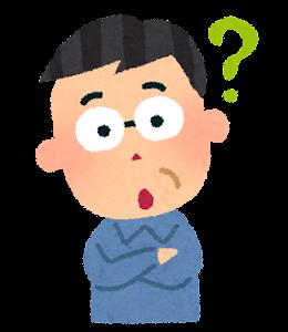 中年男性の表情のイラスト「疑問」