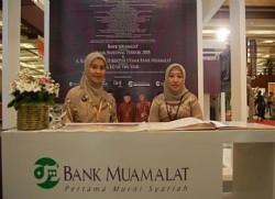 lowonagn kerja bank 2012
