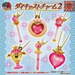 PREORDER SAILOR MOON DIE-CAST CHARM 2