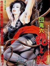 Dan Oniroku Hebi To Muchi (1986) [Vose]