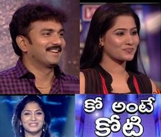 Ko Ante Koti – 1 Crore Show – E 33 with Chakri,Srilatha