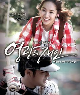 Glory Jane Drama Korea Terbaru ANTV | Sinopsis Glory Jane