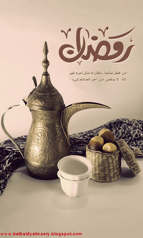الشبكه - Magazine cover