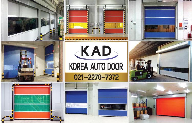 KAD Pintu High Speed Door Indonesia
