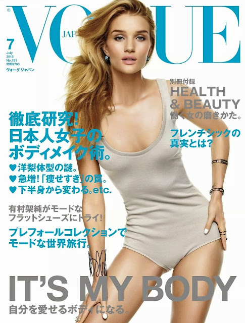 Model, Actress @ Rosie Huntington-Whiteley for Vogue Japan July 2015