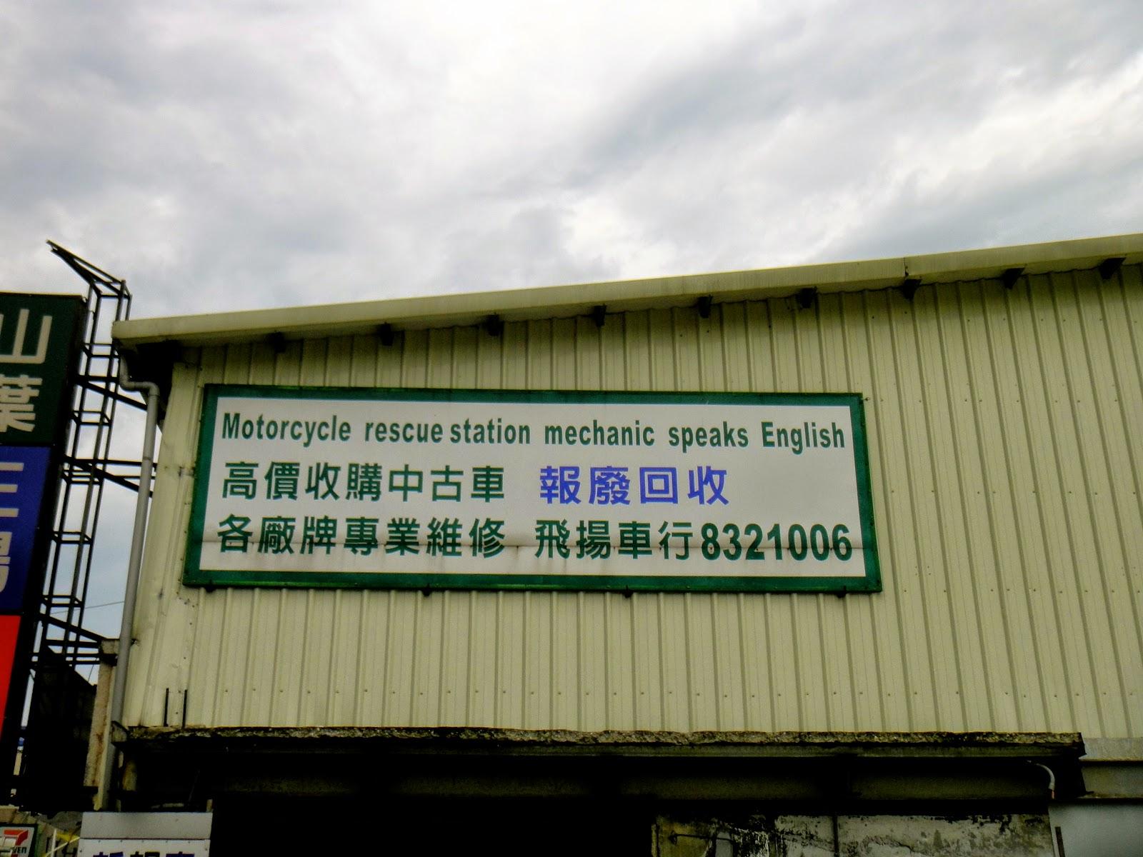 Mechanic at Hualien Speaking English