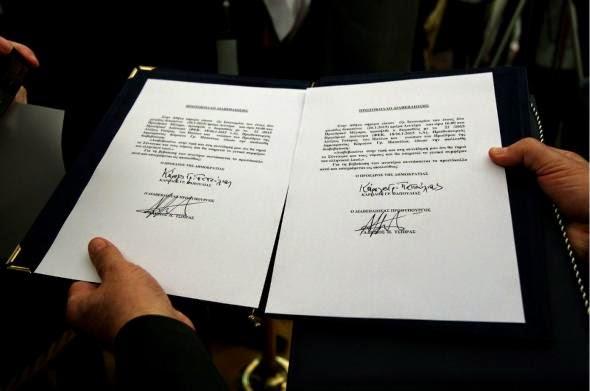 Οι υπογραφές Παπούλια - Τσίπρα στο πρωτόκολλο ορκωμοσίας