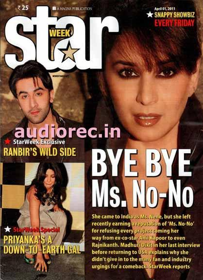  - Madhuri Dixit on Star Week Magazine Cover April 2011 Edition