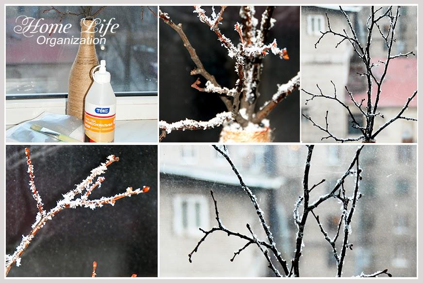 Как сделать деревья в снегу 69