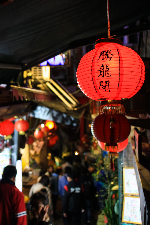 red lanterns light the night and guide the way, as you wander through the historic Jiufen Old Street in Taiwan