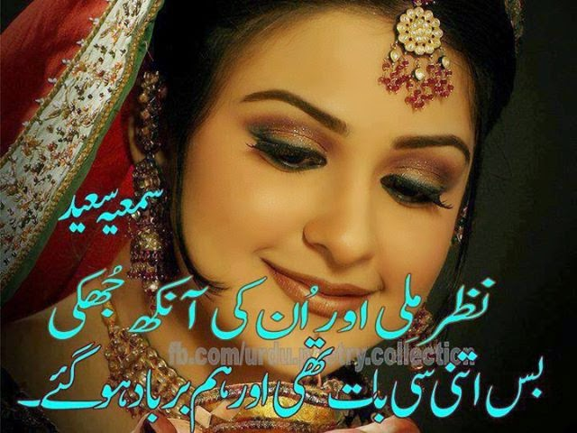 2 Line Shayari Mast One