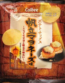 Keripik Kerang Mayonaise - 10 makanan paling aneh dari jepang