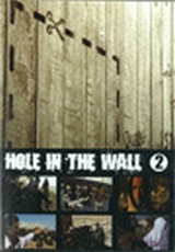 Carátula del DVD: Un día en la escuela (Hole in the Wall 2)