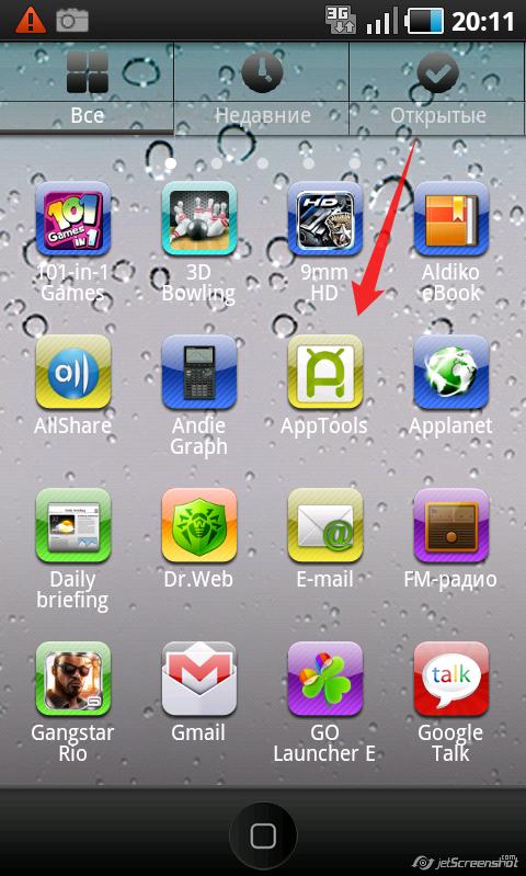 приложения на андроид для просмотра смс сообщения