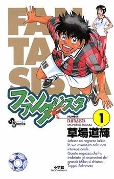 Fantasista Manga