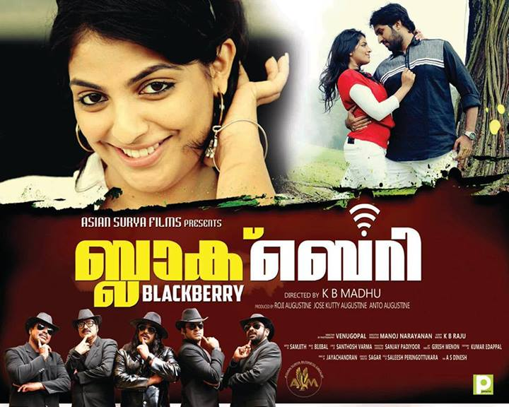 Blackberry – 2013 – Malayalam – Watch blackberry online