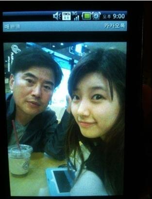 Resultado de imagen para padres de suzy bae