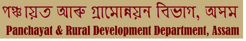 Panchayat and Rural Development (PNRD Assam) Recruitment 2014 PNRD Assam Junior Assistant posts Govt. Job Alert