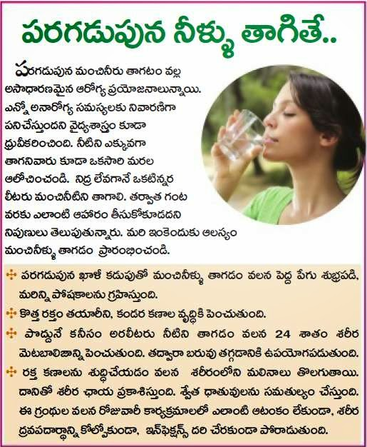 Tips for weight loss in telugu, effective supplements ...