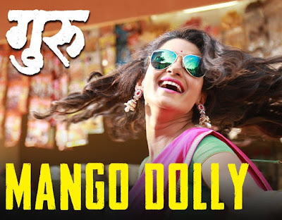 mango dolly lyrics