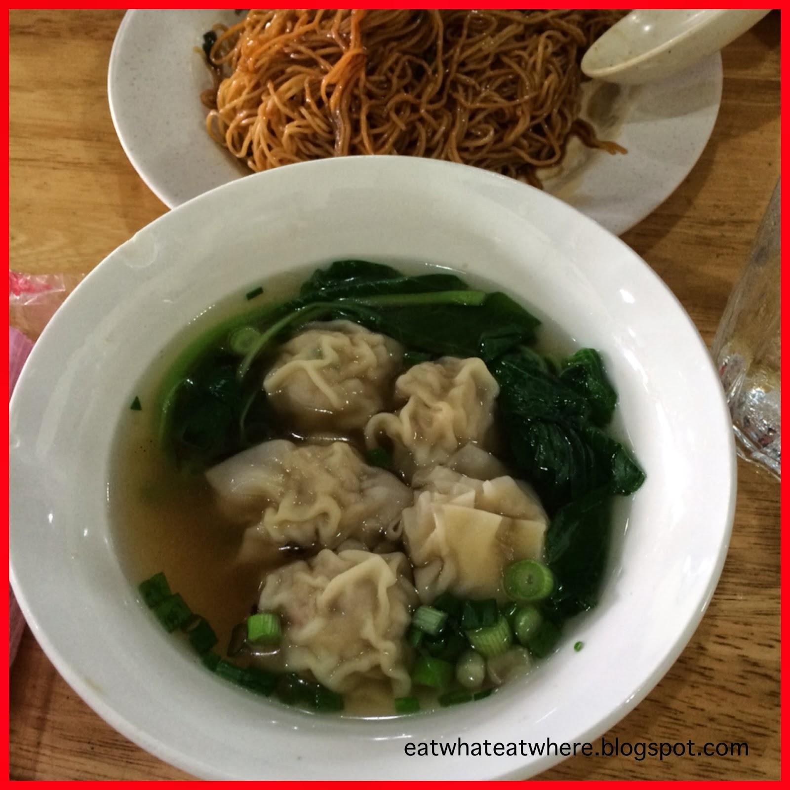 Eat what, Eat where?: Kaki Bola (Fish Head Noodles) @ Paramount Garden