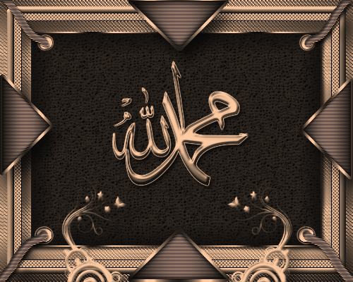 [Resim: islamiresim-tasarim2014-5131635-V12.png]