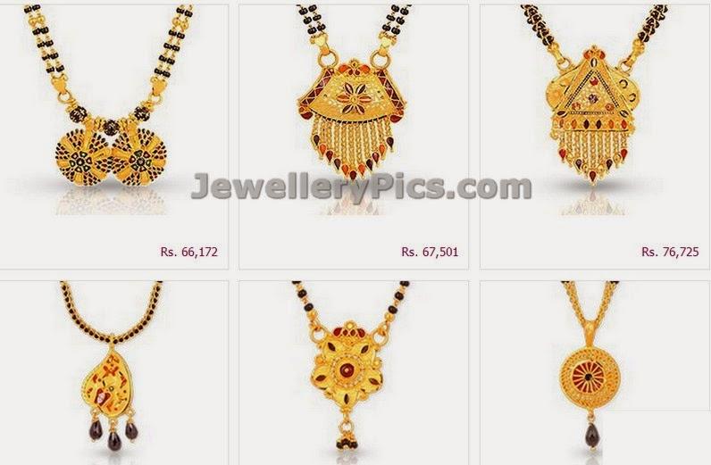short mangalsutra designs in malabargold latest