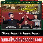 http://www.humaliwalayazadar.com/2015/10/dilawar-hasan-and-fayyaz-hasan-nohay.html
