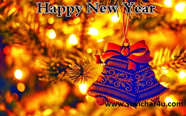 happy new year ke card kaise banaye jate hain suvichar for you anmol vachan quotes in english and hindi