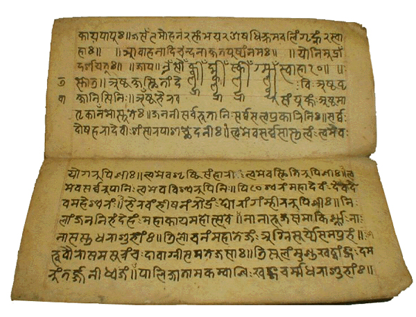 Vimana Texts http://wizardparadox.blogspot.com/2012/07/the-god-particle-vital-spark-and.html