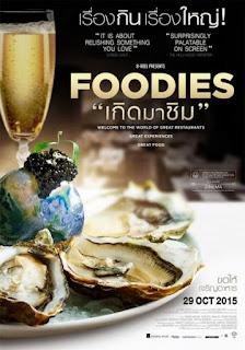 Foodies (2014) – เกิดมาชิม [พากย์ไทย]