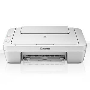 Canon PIXMA MG2550 Driver Download (Mac, Windows, Linux)