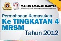 Permohonan MRSM