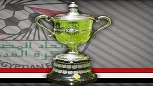 نتيجة قرعة كأس مصر دور الـ16 و مواعيد مباريات الاهلى والزمالك