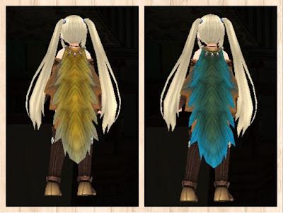 緑竜の外套 黄色1/水色2