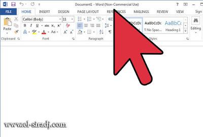 افتح برنامج Microsoft Word على جهاز الكمبيوتر الخاص بك.