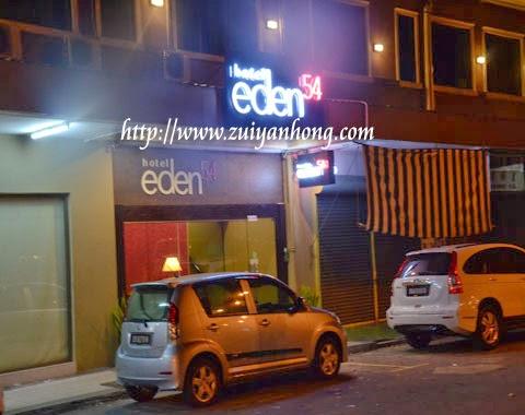 Eden54 Hotel