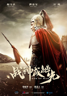 God of War ( 2017 )