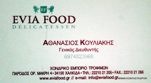 EVIA FOOD