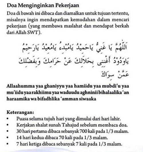 kumpulan doa doa mustajab
