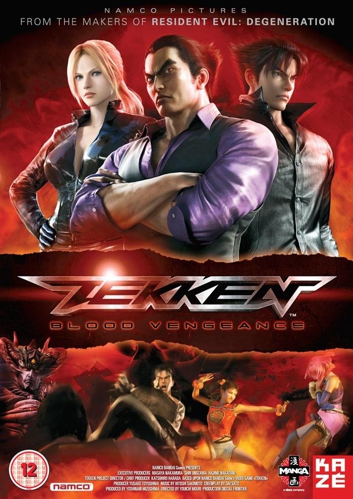 Tekken : Blood Vengeance เทคเค่นเดอะมูฟวี่