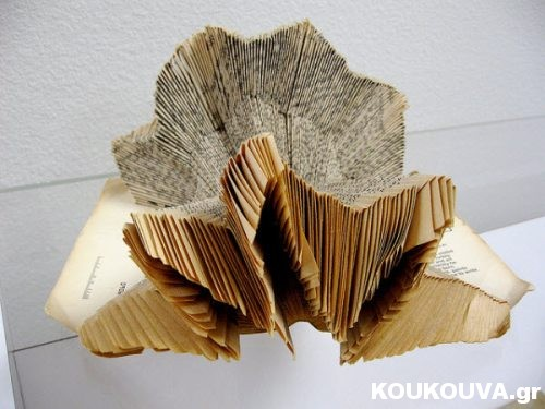 diaforetiko.gr : tromaktiko1657 Μην πετάτε τα παλιά σας βιβλία... Δείτε εδώ γιατί!