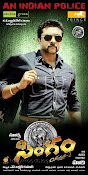 Suriya's Singam Movie hq Posters-thumbnail-12