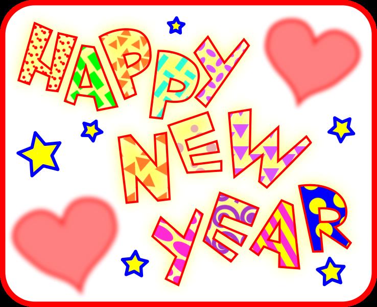 Feliz a o nuevo 2018 imagenes in ingles feliz a o nuevo - Felicitaciones ano 2017 ...