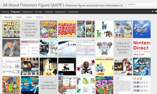 AAPF Flipcard (Dynamic View)